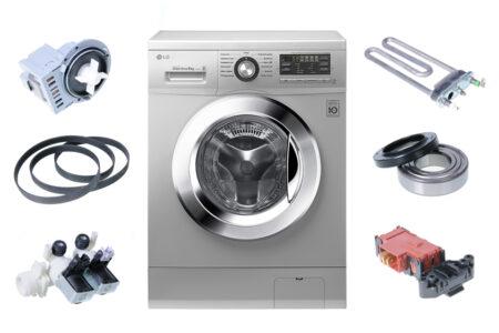 Для пральних машин